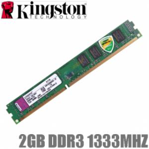 Bộ nhớ RAM PC Kingston 2GB DDR4 1333MHz